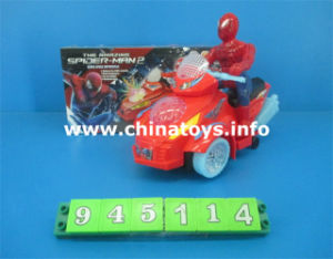 Popular Toy Plastic Toys B/O Motorcycle (945114) pictures & photos