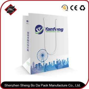 Customzied Logo Printing Paper Gift Packaging Bag pictures & photos