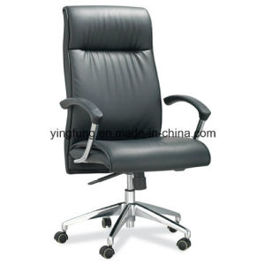 High Back Swivel Leather Office Chair (9322) pictures & photos
