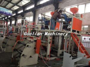 PE Film Blowing Machine Production Line pictures & photos