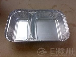 aluminium Container Foil Kitchen Use Food Use pictures & photos