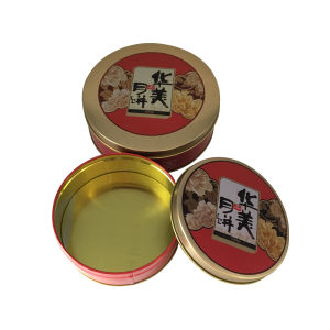 Series Metal Cookie Tin Box Packaging Mooncake Box Wholesale pictures & photos
