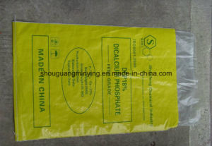PP Woven Fabric Laminated Bag for 50kgs