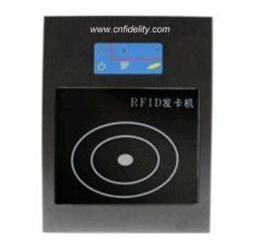 FDY-8100 0~30cm Desktop UHF RFID Reader