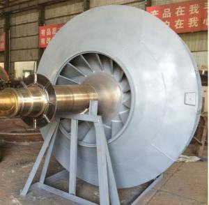 Three-Dimensional Flow Centrifugal Blower