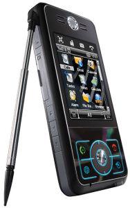 Mobile Phone (E6)