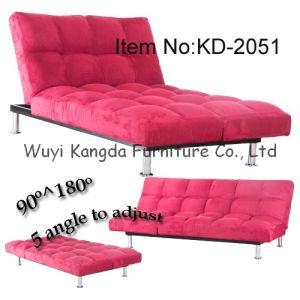 Sofa (KD-2051)