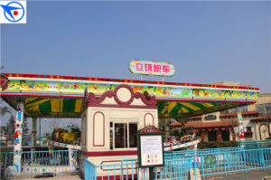 High Margin Products Amusement Shuttle Cars for Kiddie Rides pictures & photos