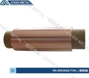 Bronze Copper Foil