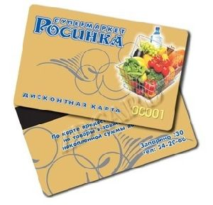 Gift Promotion Card with Magnetic Strip