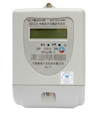 Single Phase Power Line Carrier Electronic Meter