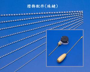 Lighting Accessories (Ball Chain) (022)