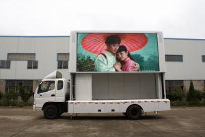 Truck Mounted Screen (E-J5800)