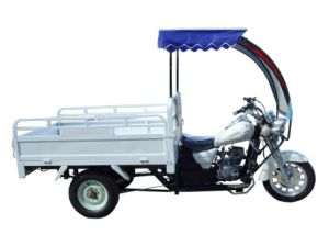 150CC Cargo Loading Tricycle (DF150ZH-A)