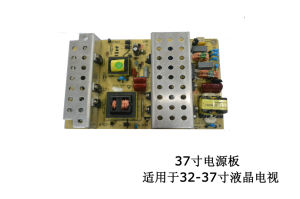 Power Supply for LCD TV (LCD TV POWER37N) pictures & photos