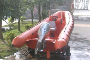 5.8 Meter PVC / Hypalon Rigid Inflatable Boat (RIB580)