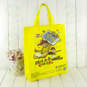 Auto-Formed Non Woven Bag Customised Design Promitional Packing Non Woven Bags (MY-047) pictures & photos