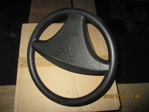 Sgmw N300 Steering Wheel From China Supplier
