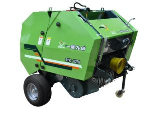 Round Baler pictures & photos