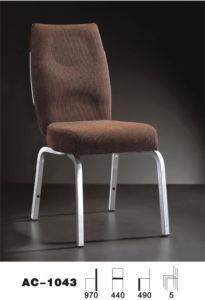 Hotel Chair/Aluminium Chair\Banquet Chair (AC-1043)