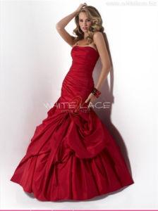 Elegant & Glamorous Strapless Prom Dress, Ball Gown, Ball Dress, Evening Dress (P1505)