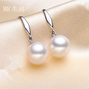 White Round Freshwater Pearl Earring, Silver Hook pictures & photos