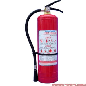 Powder Fire Extinguisher