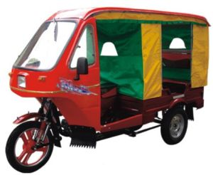 Passenger Motor Tricycle (HL150ZK-5)