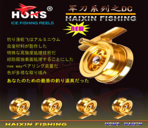 Fly Spinning Reels