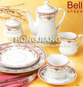 24PCS Porcelain Tea Set (2291#) pictures & photos