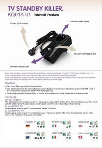 TV Socket: TV Standby Saver (KQ01A01-01)
