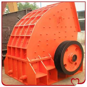 Efficient Mining Ore Hammer Crusher (PCZ)