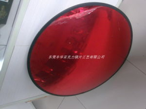 Red Safety Mirror (PS)