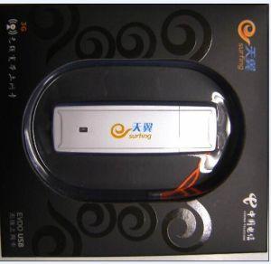 CDMA Air Card (E860)