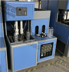 Stretch Blow Molding Machine Price, Plastic Milk Bottle Making Machine pictures & photos