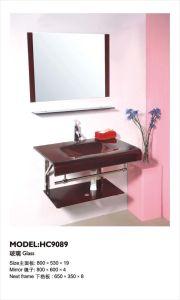 Glass Cabinet (HC9089)