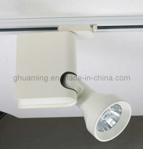 Halogen Track Light (SW-S3044)