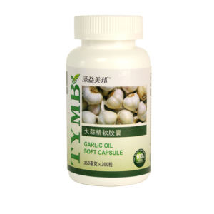 Garlic Oil Soft Capsule 350mg X 200 Capsules pictures & photos