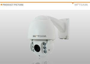 1080P 2.0 Megapixel IP PTZ HD IR High Speed Dome IP Camera pictures & photos