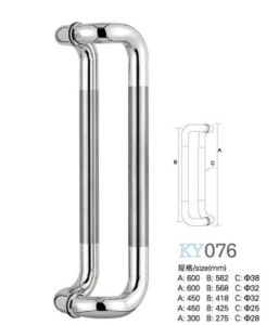 Stainless Steel Handle (KY-076)
