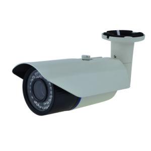 Waterproof 3 Megapixel HD Outdoor Bullet Network IP Camera