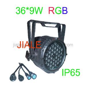 36x9w RGB 3in1 LED PAR Light /Waterproof Outdoor Light (IP65)
