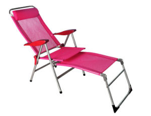 Folding Beach Chair (ST-232)