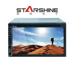 Car Video-6.95′′ Universal (XS-6955)
