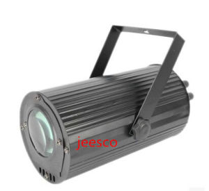 LED Cylinder Light/LED Moon Beam Light/LED Eliminator Lighting pictures & photos
