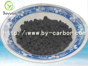 Spherical Activated Carbon for Water Treatment