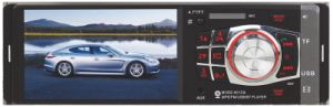 Wholesale 1 DIN Deckless Car Viedio/MP5/MP4/MP3 Player with Bluetooth and Rear-View pictures & photos