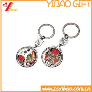 Fashion Design Metal Keychain pictures & photos