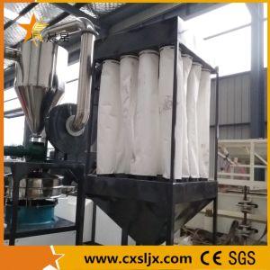 PVC Milling Machine / Grinding Machine / Grinder / Pulverizer / Miller pictures & photos
