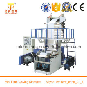 Mini Plastic Polyethene PE Film Blowing Extruder pictures & photos